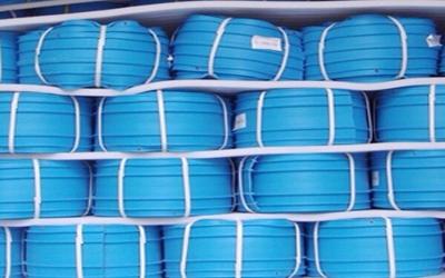 Băng cản nước PVC V250
