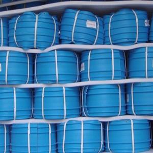 Băng cản nước PVC V250 giá rẻ l Sunco Việt Nam